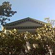 Southern_university