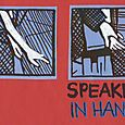 Speaking_in_hands